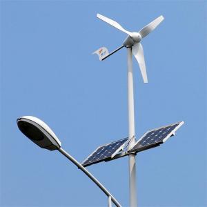China H1.25-600W Wind-Solar Hybrid Street Light System on sale