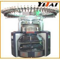 China Double Jacquard Knitting Machine YTW-DC34 on sale