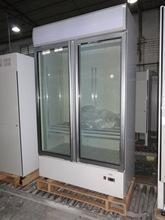 China 1000L vertical deep freezer, meat display freezer on sale