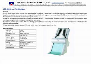 China X-ray Film Digitizer XFD-880 on sale