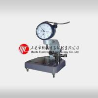 Sports Equipment Tes MX-U0007 ping-pong ball ro