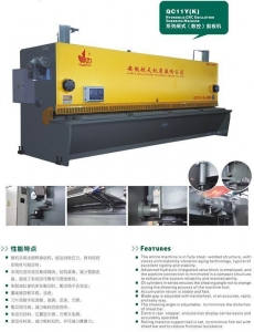 China QC11Y(K) hydraulic cn QC11Y(K) hydraulic cnc guillotine shearing machine on sale