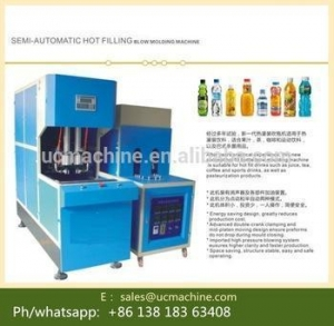 China plastic bottle machine pet bottle making machine price on sale