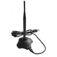 Wireless A/V Transmitter & Receiver TH-0532N 500mW