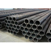 China Line Pipe on sale
