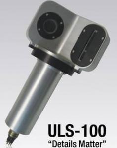 China ULS-100 underwater laser scanner on sale