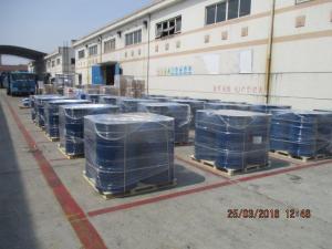 China Solvents Glycol ether PNB (Propylene Glycol Mono Butyl Ether) on sale