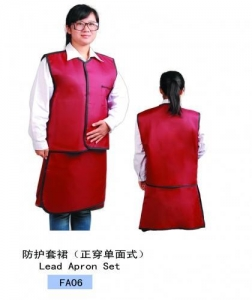 China X-ray Protective Products Clothing Lead Apron Set FA06 on sale