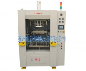 China High frequency welding The gimbal ring hot plate welding machine on sale