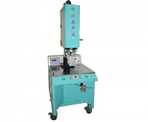 China High frequency welding High-power ultrasonic welding machine on sale