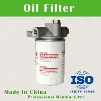 JX0710A1 high quality Yuchai oil filter