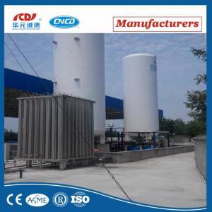 China Popular LNG Refueling Station Tank on sale