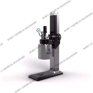 China 300ml Lab high pressure stainless steel reactor on sale