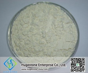 China Guar Gum on sale