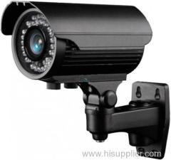 China IR waterproof camera IP66 Sony Effio-V CCD HD WDR CCTV camera on sale