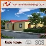 China Steel building Prefab concrete homes on sale