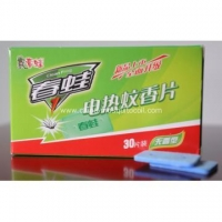 Electric mosquito killer mat