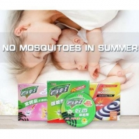 China Mosquito-repellent incense for babies on sale