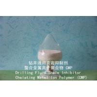 Drilling Fluid Shale InhibitorChelating Metal Ion Polymer (CMP)