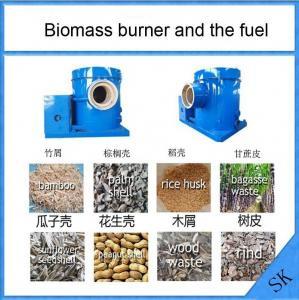 China Biomass Sawdust Burner on sale