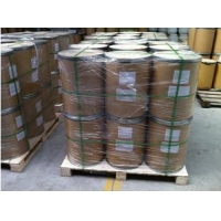 China Dodecyl trimethyl ammonium chloride on sale