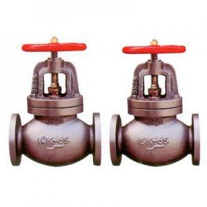 China JIS F7305-F7307-F7309 Marine Cast Iron Globe Valves on sale