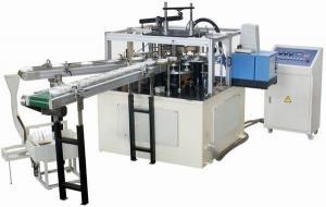 China Automatic Paper Lid Machine RPL-50 on sale