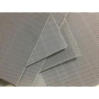 China Gray Perforated PVC Sheet on sale