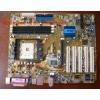 China HP Motherboard IPIBL-LB Intel G33 5189-1080 LGA for sale