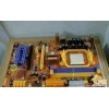 China SOYO SY-AM480-RL AM2 motherboard 4 DIMM DDR2 for sale