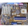China A7N8X-E Deluxe Athlon XP Motherboard w/IO Shield for sale