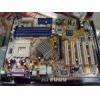 China 462 motherboard A7V880 onboard Gigabit LAN DDR400 for sale