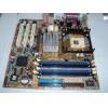 China 865G motherboard P4P800-VM socket 478 for sale