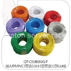 China Cat 5e Lan Cable on sale