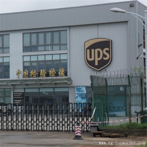 China Courier Freight Collect china to Panama air cargo freight door to door express on sale