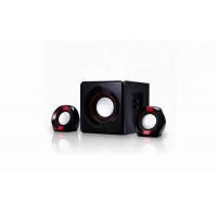 China 2.1 Multimedia Active Speaker WP103 on sale