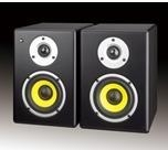 China Active Monitor Speaker on sale
