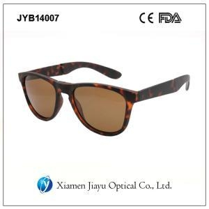 China Folding prescription novelty Plastic Wayfarer Sunglasses for cycling eyeglass on sale