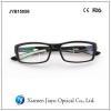 China Custom Design TR90 Optical Frames for sale