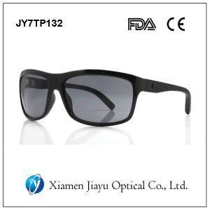 China Cat.3 Smoke Lens Polarized Sunglasses on sale