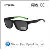 China TR90 Plastic Fashion Sunglasses for sale