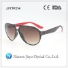 China Wholesale Sunglasses China for sale