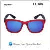 China OEM Logo Printing Classical Kids Sunglasses with UV 400 for sale