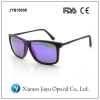 China Wholesale Plastic Sunglasses 2016 Men CE FDA Mirror Lens for sale