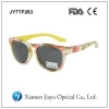 China Women's Designer Sunglasses Shades for sale