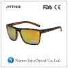 China Mirror Mens Sunglasses With Orange Lens for sale