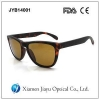 China Fashion Oakley Frogskin Polarised Sunglasses for sale