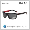 China 2016 Popular Sunglasses For Men for sale
