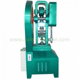 China veterinary tablet press machine on sale