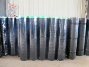China SBS waterproof asphalt roofing felt on sale